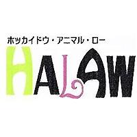 HALAW特別講座・飼育に責任を持とう!